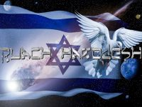 Ruach Hakodesh Blues